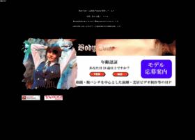 Bodyzone.jp thumbnail