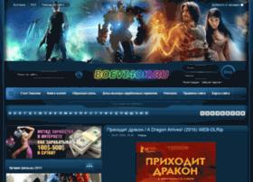 Boevi4ok.ru thumbnail