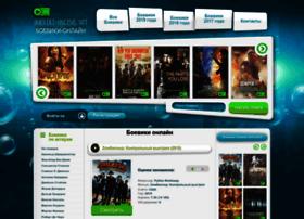 Boeviki-online.net thumbnail