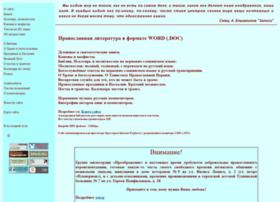 Bogoslovy.ru thumbnail