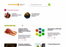 Boguchar13.ru thumbnail
