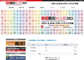 Bohanbosai.jp thumbnail