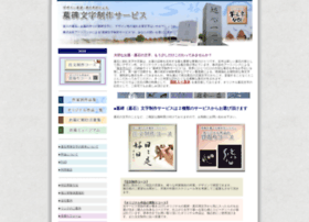 Bohi.jp thumbnail