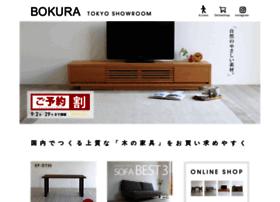 Bokura-tokyo.jp thumbnail
