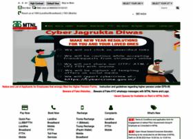 Bol.net.in thumbnail