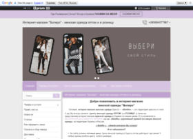 Bole-ro.com.ua thumbnail