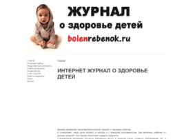 Bolenrebenok.ru thumbnail