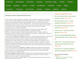 Bolezni-koji.ru thumbnail