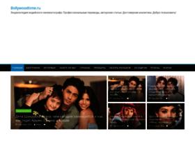 Bollywoodtime.ru thumbnail