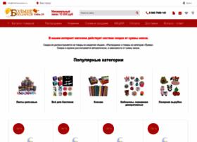 Bolshepodarkov.ru thumbnail