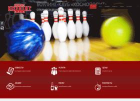 Bolshevik-bowling.com.ua thumbnail