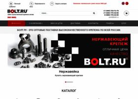 Bolt.ru thumbnail