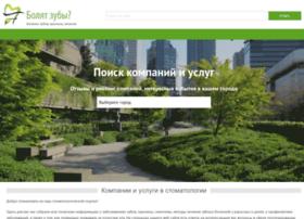 Bolyat-zubi.ru thumbnail
