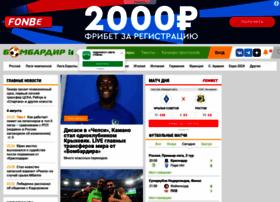 Bombardir.ru thumbnail