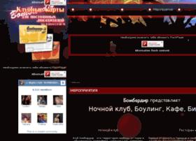 Bombardirnn.ru thumbnail
