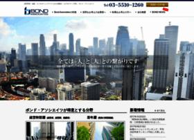 Bondassociates.co.jp thumbnail