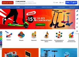 Bondibon.ru thumbnail