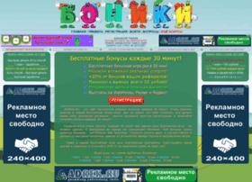Boniki.ru thumbnail