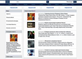 Bonistika.net thumbnail
