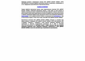 Bonprix.ru thumbnail