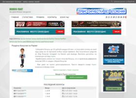 Bonus-fast.ru thumbnail