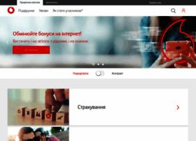 Bonus.vodafone.ua thumbnail