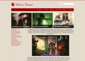 Book-detective.ru thumbnail