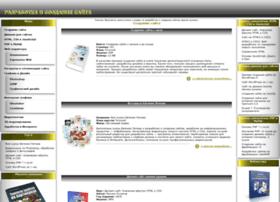 Book-sam.ru thumbnail