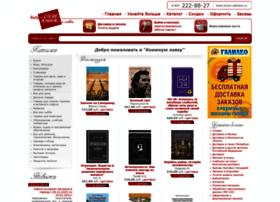 Book-stock.ru thumbnail