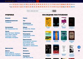 Bookap.info thumbnail