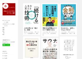 Bookcierge.jp thumbnail