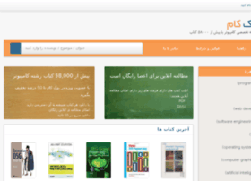 Bookcom.ir thumbnail
