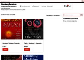 Bookerplanet.ru thumbnail