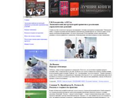 Bookfi.ru thumbnail