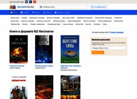 bookfor.ru at WI. Скачать книги в формате fb2 бесплатно