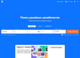 Booklake.ru thumbnail
