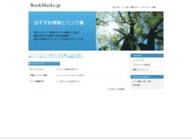 Bookmarks.jp thumbnail
