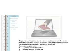 Booknavigator.ru thumbnail