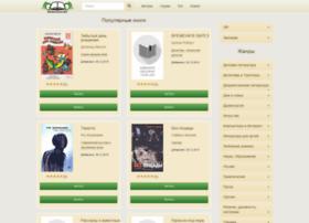 Bookocean.net thumbnail