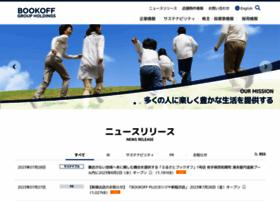 Bookoffgroup.co.jp thumbnail