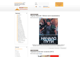 Bookpedia.ru thumbnail