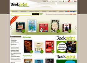 Bookpoint.bg thumbnail