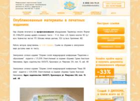 Books-edu.ru thumbnail