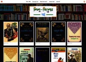 Books.shishukishor.org thumbnail