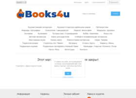 Books4u.com.ua thumbnail
