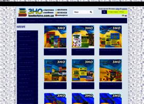 Books4zno.com.ua thumbnail