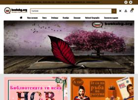 Booksbg.org thumbnail