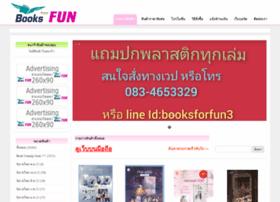 Booksforfun.net thumbnail