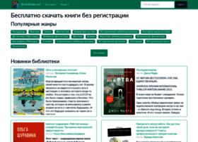 Bookshake.net thumbnail