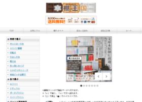Bookshelf-kingdom.net thumbnail